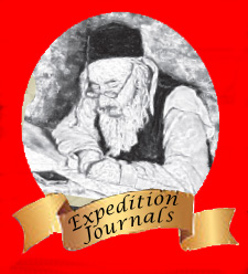 expedition journals banner